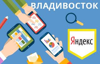 news_img_vladivostok